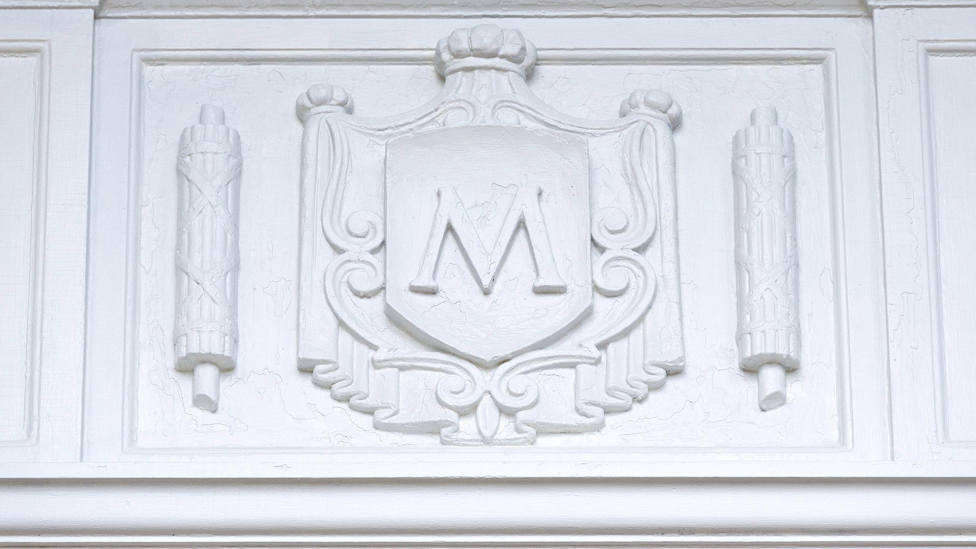 White M on campus